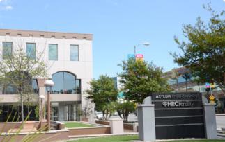 美国HRC诊所