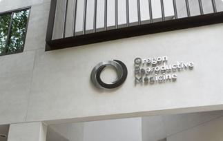 俄勒冈生殖医学中心(ORM)