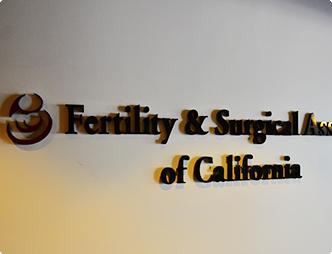 美国加州生殖和外科医疗协会/中心(FSAC)