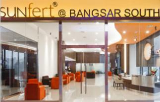 马来西亚Sunfert助孕中心