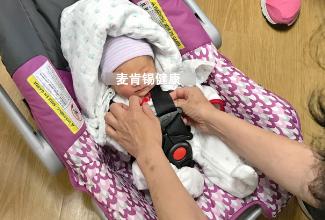 有儿有女的圆满人生-我的美国试管婴儿经历
