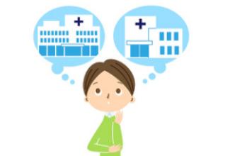 好孕时光第十二期预告:美国试管婴儿诊所这么选