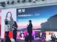 麦肯锡健康CEO樊琴女士给上海UBI的校友分享