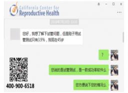 美国CCRH九月奇迹:46周岁Mrs Wang一次成功!