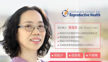 【全美最佳胚胎师等你来约】4月美国CCRH1对1中国公益问诊会
